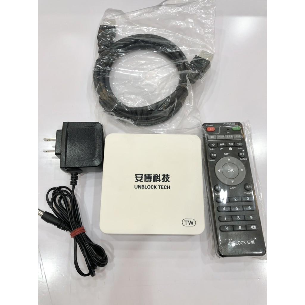 台灣公司貨 UBOX 安博盒子 PRO2 X950 純淨板 #二手機 #彰化店 23398