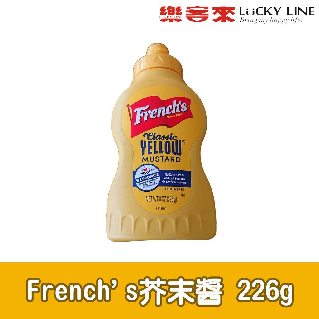 French's 芥末醬 226g【抹醬類】【樂客來】