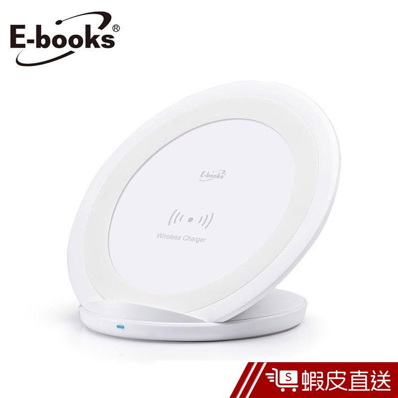 E-books B33 多點感應立式無線充電座 蝦皮直送