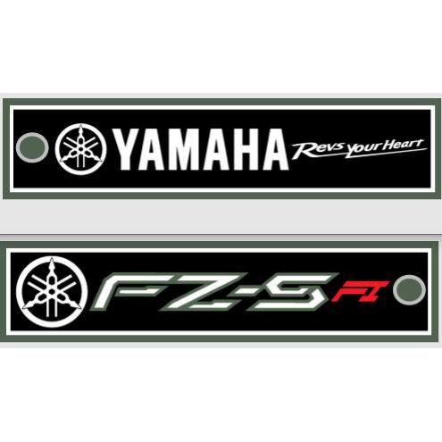 YAMAHA  FZS-150 刺繡鑰匙圈