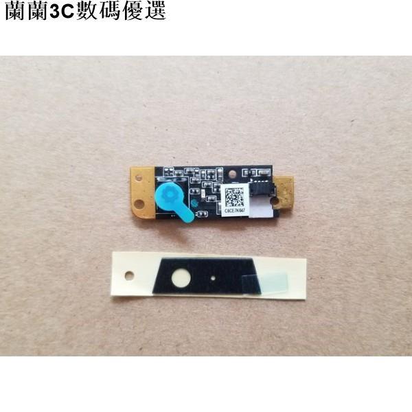 💕現貨💕適用於 Lenovo Thinkpad X220I X220T X220 X230T X230I X230