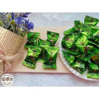 🥝『簡單味』茶糖#300g/ 60元#特價#龍美#茶葉香#古早味#年貨#甜食#糖果#婚禮#聖誕節 桃園市