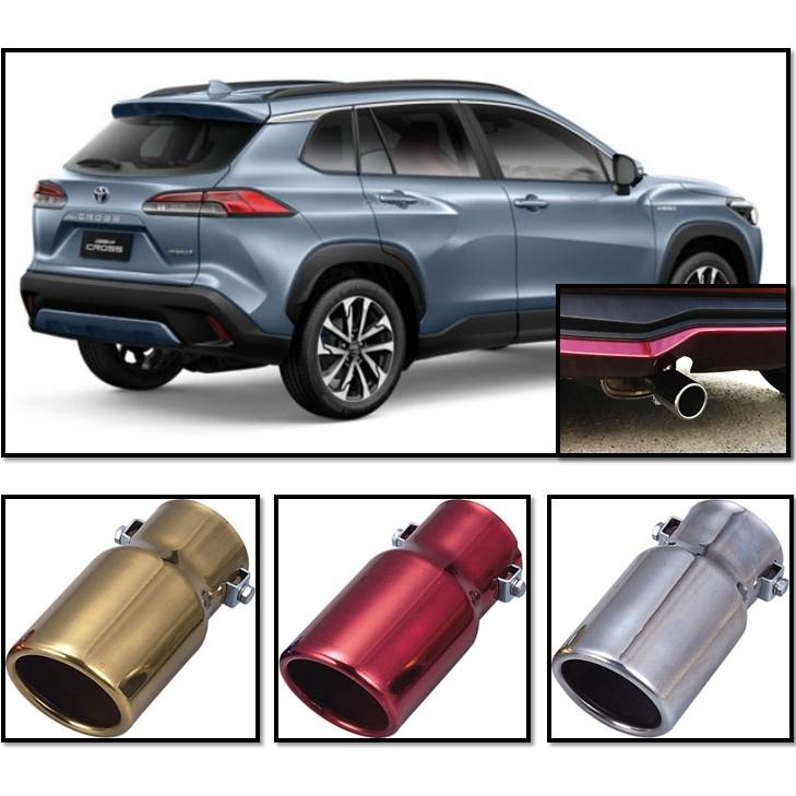 創意第一 Toyota Corolla Cross 2020 ~on 金屬鍍鉻造型尾管 排氣管 尾飾管 改裝裝飾尾管