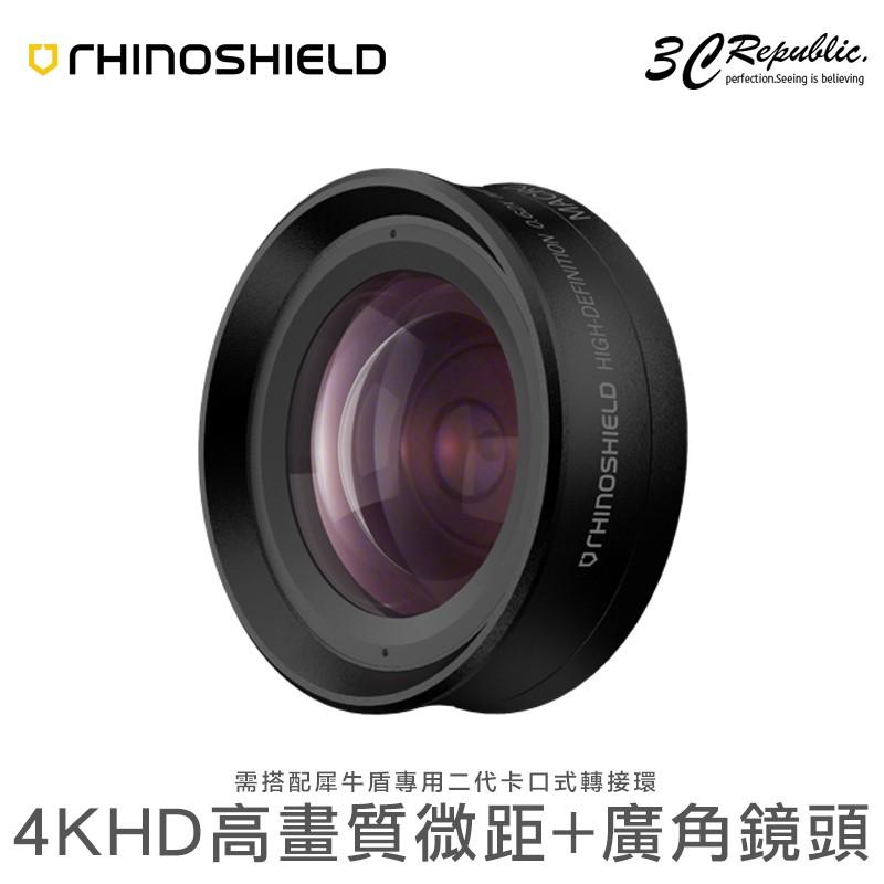 犀牛盾 專用 二代 擴充 IPhone 4K HD 高畫質 動態錄影 光學鏡片 微距 廣角鏡 鏡頭 贈收納袋