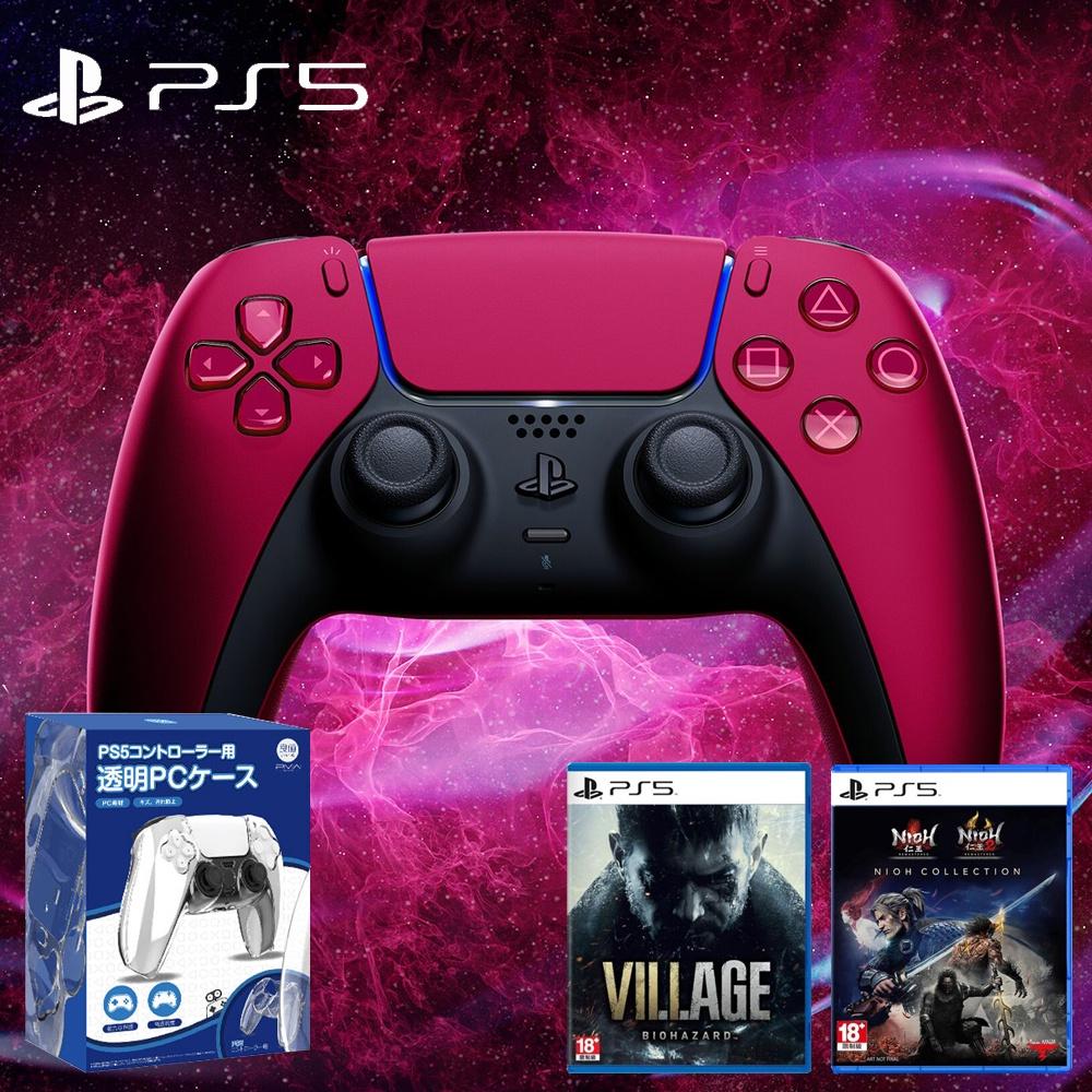 PS5《無線控制器 星塵紅》+《PS5 惡靈古堡8》+《仁王1+2》+《良值透明保護殼》【GAME休閒館】
