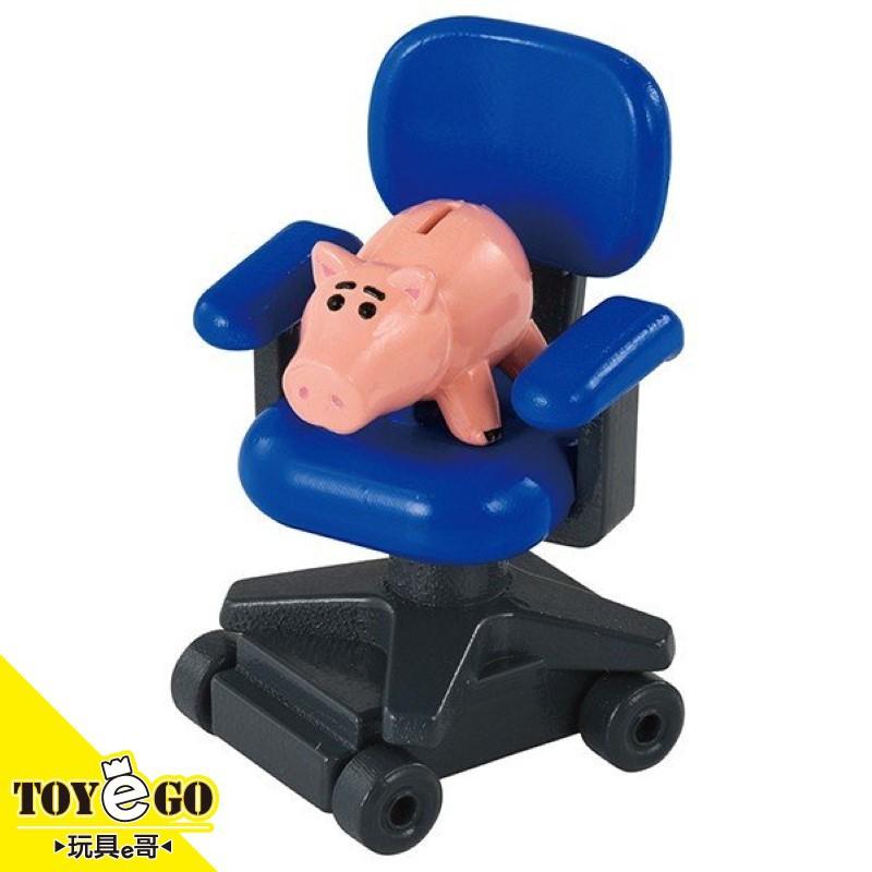TOMICA TOY STORY 玩具總動員 火腿豬&安迪的椅子 玩具e哥 87501