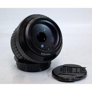 ※相機工匠¥免運商店※C類 PENTAX 85mm 2.2 人像柔焦鏡