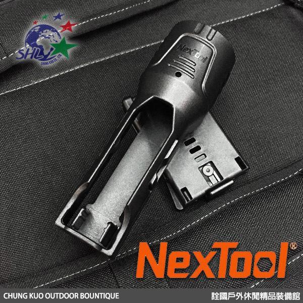 NexTool 納拓 - 360度旋轉式輕量化棍套 / 伸縮棍套 / 棍鞘 - 納拓機械棍專用 V72