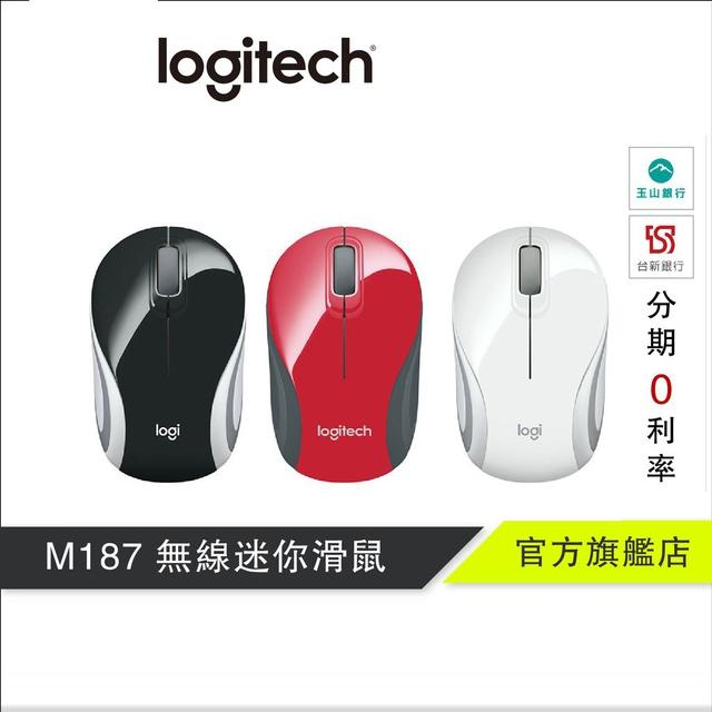 Logitech 羅技 M187 無線迷你滑鼠【官方旗艦店】