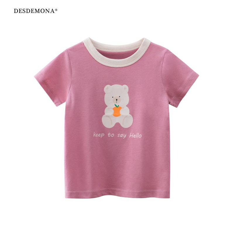 韓版童裝大廠出品 2021夏季短袖t恤新款女童寶寶衣服純棉短袖上衣 卡通T恤