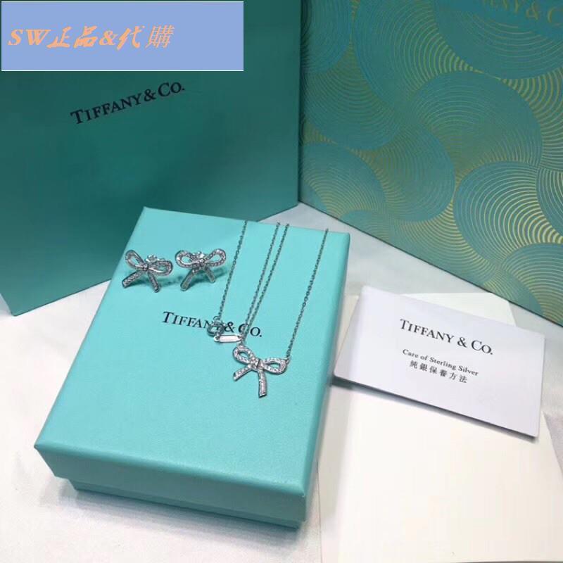 【SW代購】Tiffany & Co. 蝴蝶結🦋項鍊❤️ 蝴蝶結項鍊滿鑽內崁式排鑽鑽石蝴蝶結結緣純銀項鍊