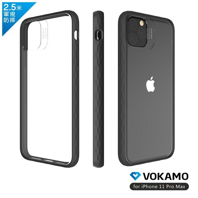 VOKAMO Stect for iPhone 11 PRO MAX( 6.5吋) 雅致防摔保護殼