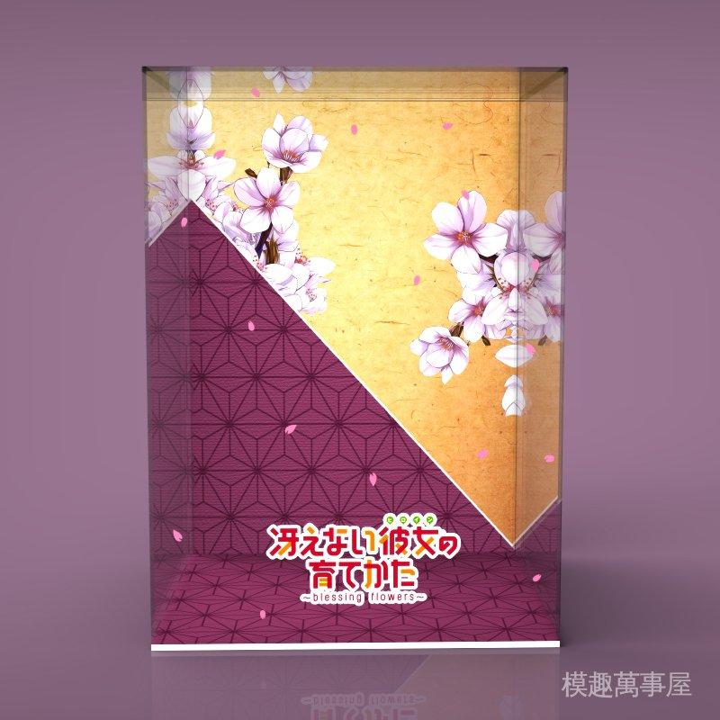 【移不動】Aniplex路人女主的養成方法 加藤惠 和服 亞克力展示盒