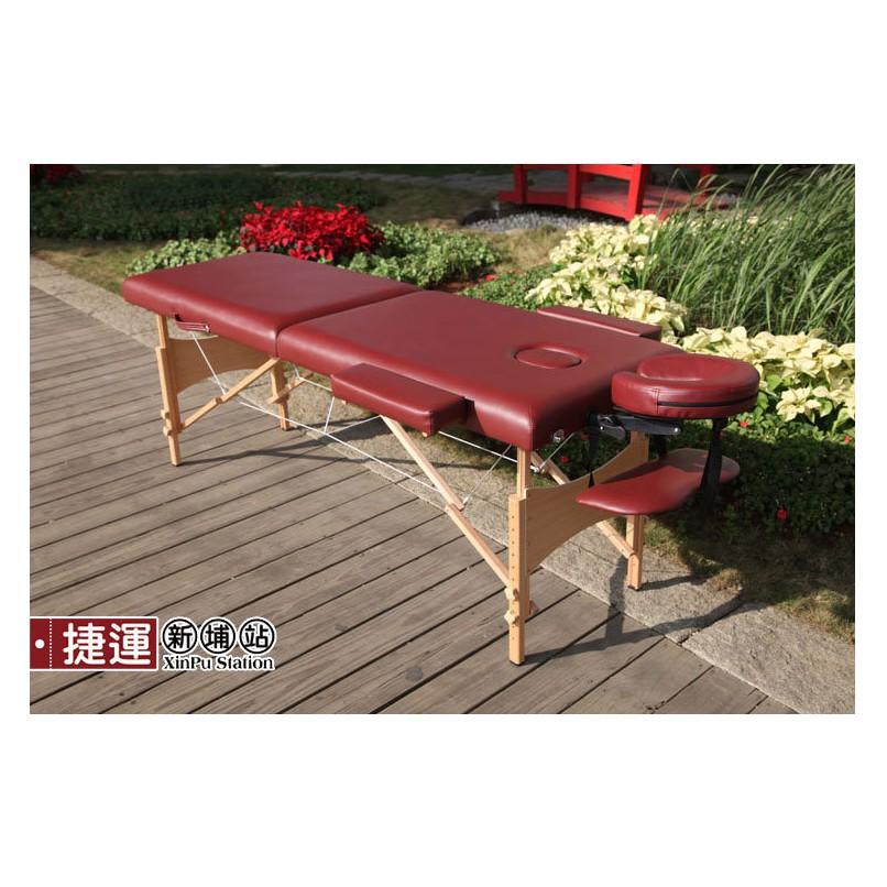 移動式皮箱型折疊收納按摩床 加厚櫸木摺疊復健整骨推拿床指壓油壓美容床