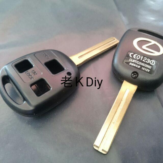 老K DIY Lexus 全新超硬外殼 is200 GS300 rx300 rx330 es300 LEXUS鑰匙外殼