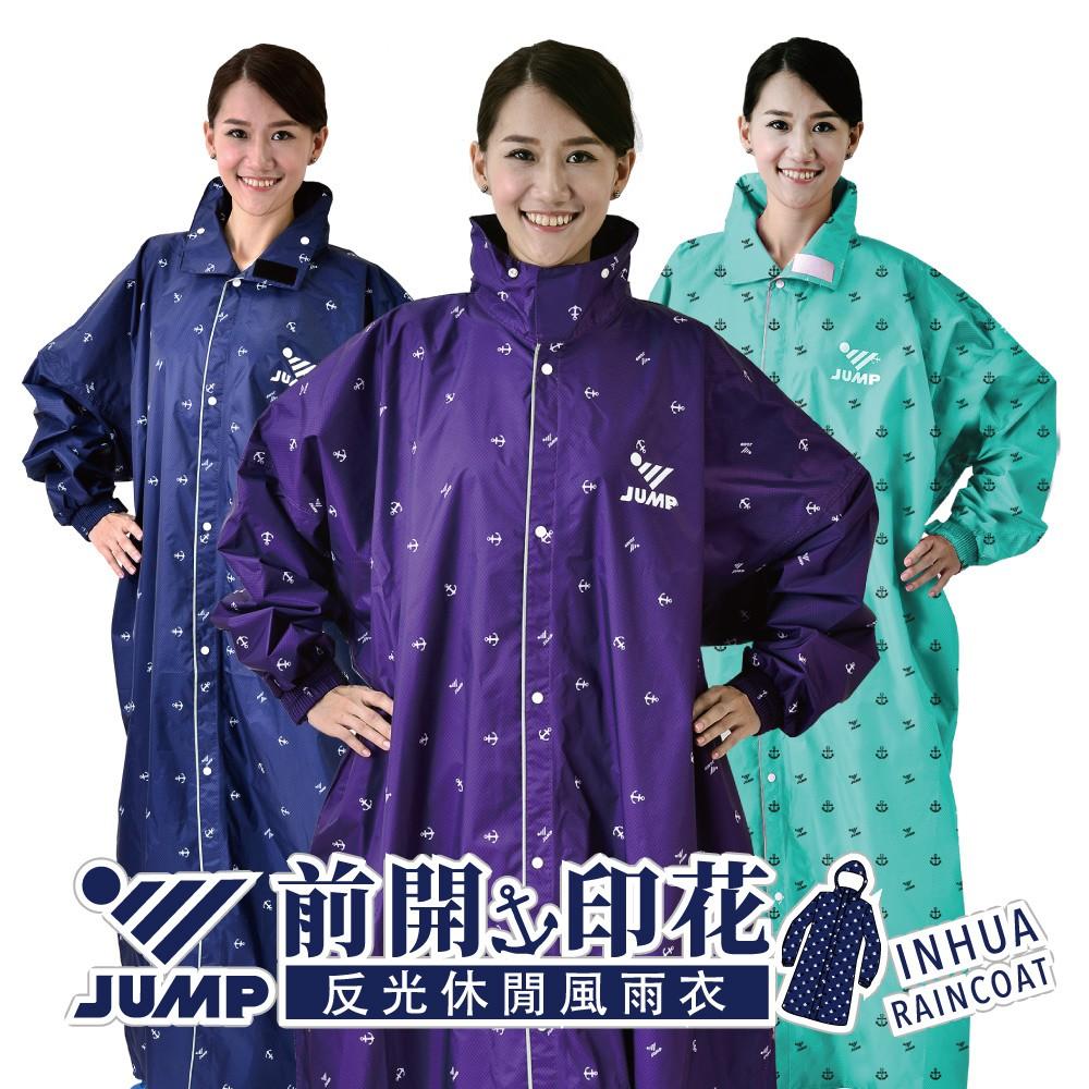 JUMP 將門 前開印花海軍風防水休閒風雨衣(2XL~4XL)