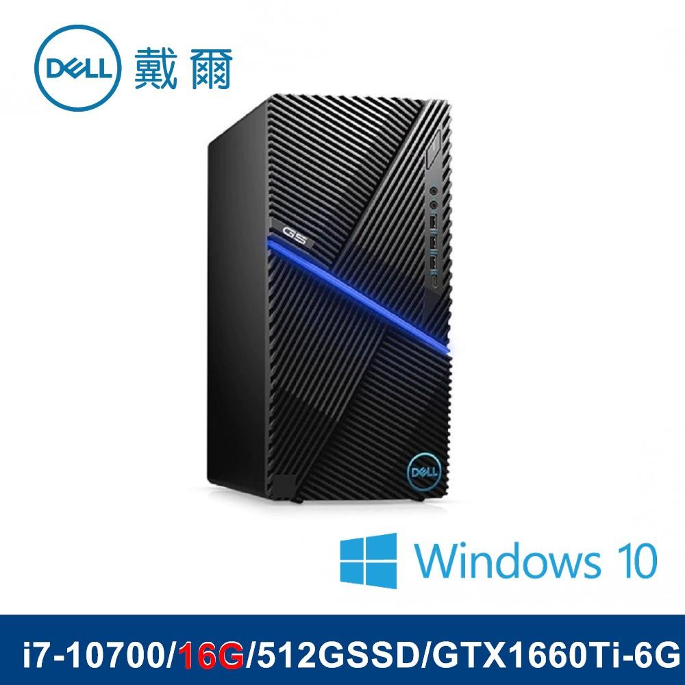 戴爾 DELL G5-5000-R1968BTW遊戲專用桌機 i7-10700/16G/512GSD/GTX1660Ti
