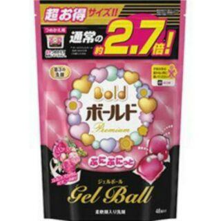 日本 P&G 寶僑 雙倍洗衣凝膠球 48顆入 粉色/ 橘色各一(袋裝) 桃園市