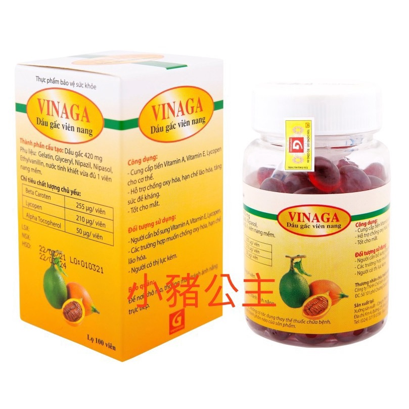 【鍋邊素適用】天堂的果實/木鱉果油不含DHA/VINAGA/膠囊是動物明膠,全素不適合食用