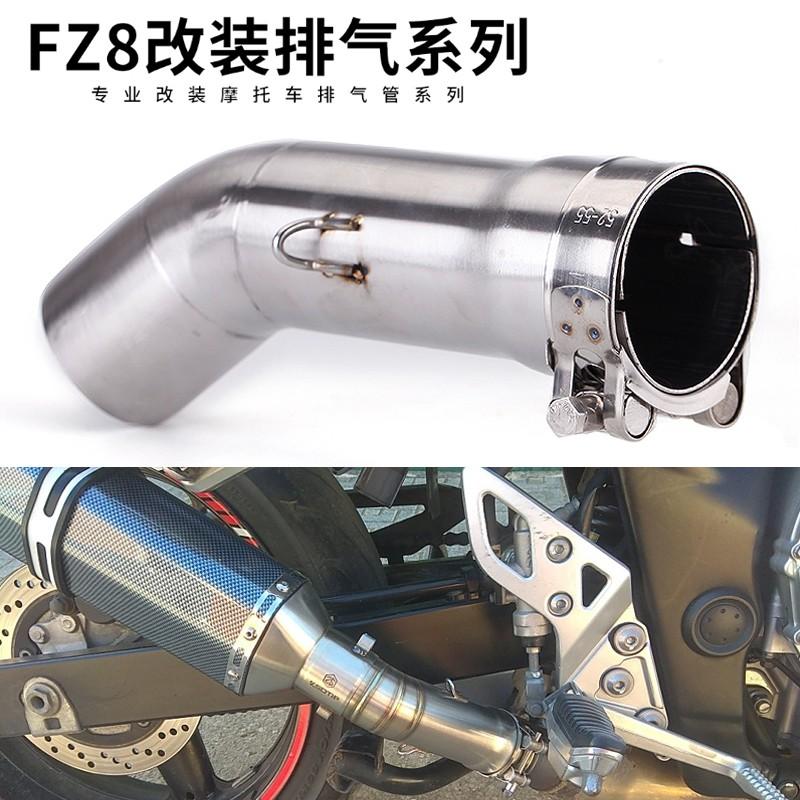 適用雅馬哈 FZ8\/FZ 8 FZ8N FZ8S\/FZ8 Fazer 改裝排氣管不銹鋼中段