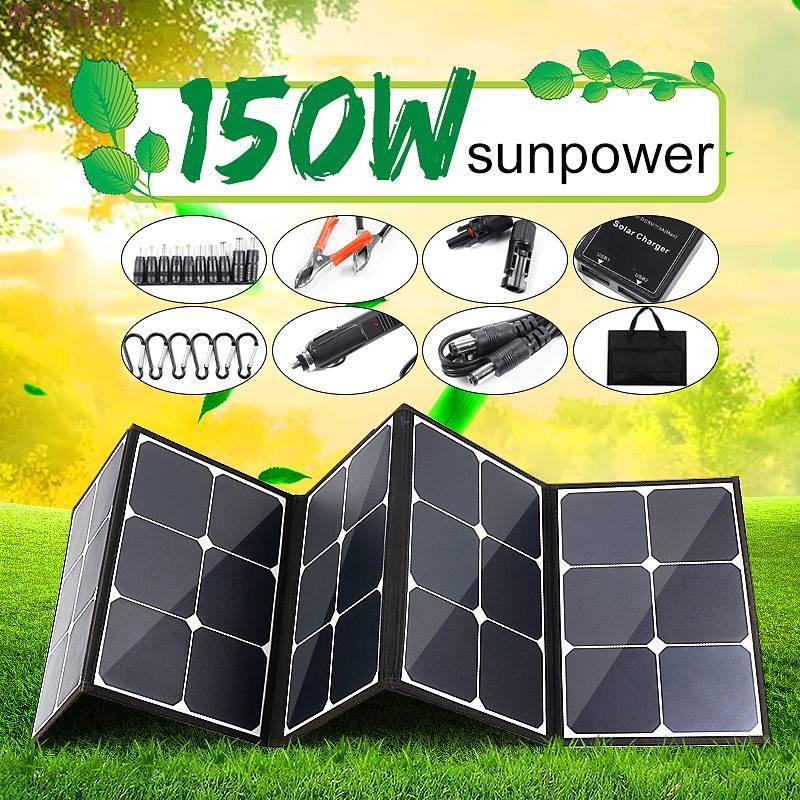 廠家直銷100W太陽能折疊包SUNPOWER 單晶便攜式戶外充電包giantofsun品牌款充電電腦手機