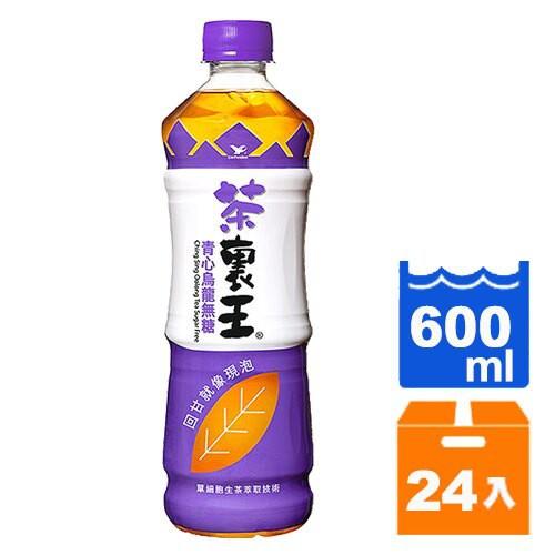 統一 茶裏王 青心烏龍 無糖 600ml (24入)/箱 【康鄰超市】