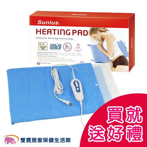 SUNLUS 三樂事熱敷墊 SP1001 送現金卡 30X60公分 乾濕兩用電熱毯電毯 MHP711 SP-1211