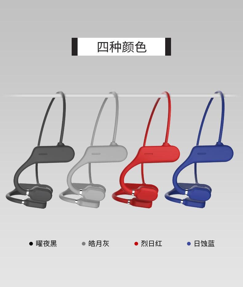 🔥【現貨免運】藍芽耳機 雙耳 無線 電競  OPENEAR雙聽運動藍牙耳機骨傳導空氣傳導掛耳式音樂耳機
