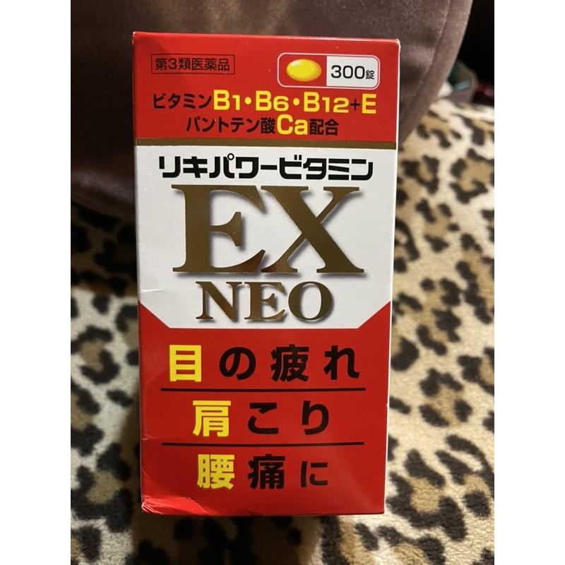 日本米田EX NEO合利他命B群300錠 1瓶700元