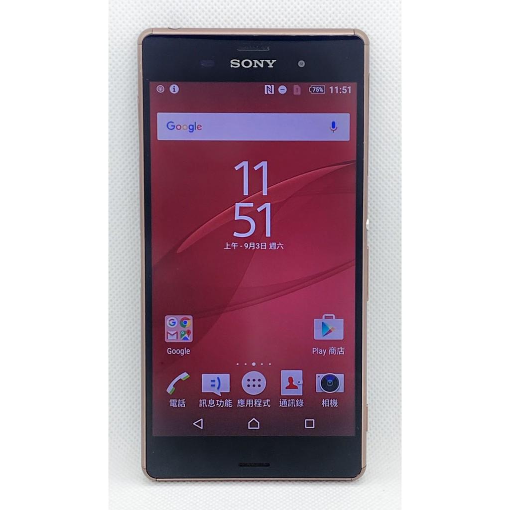 二手 Sony Xperia Z3