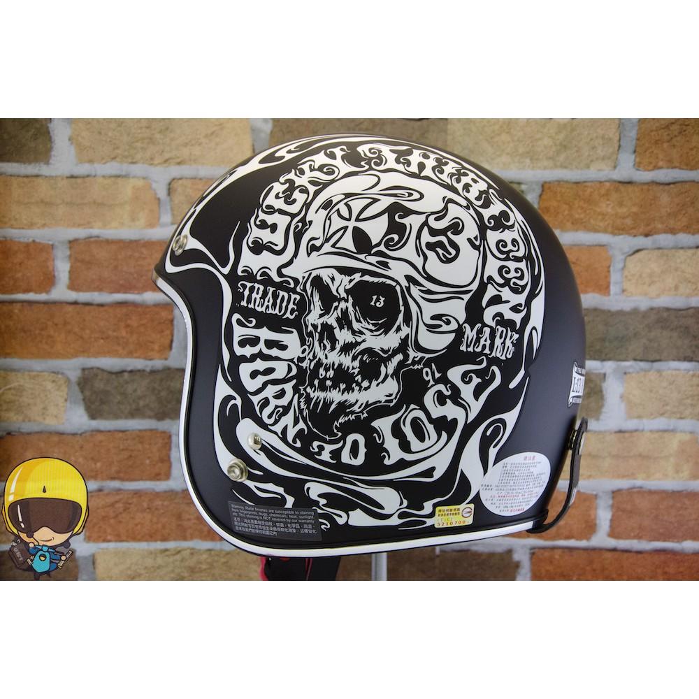 〖特價出清 送報生安全帽〗TORC T-50 Smoke Skull 純種美式復古帽 雙D扣 贈原廠帽套及抗UV鏡片