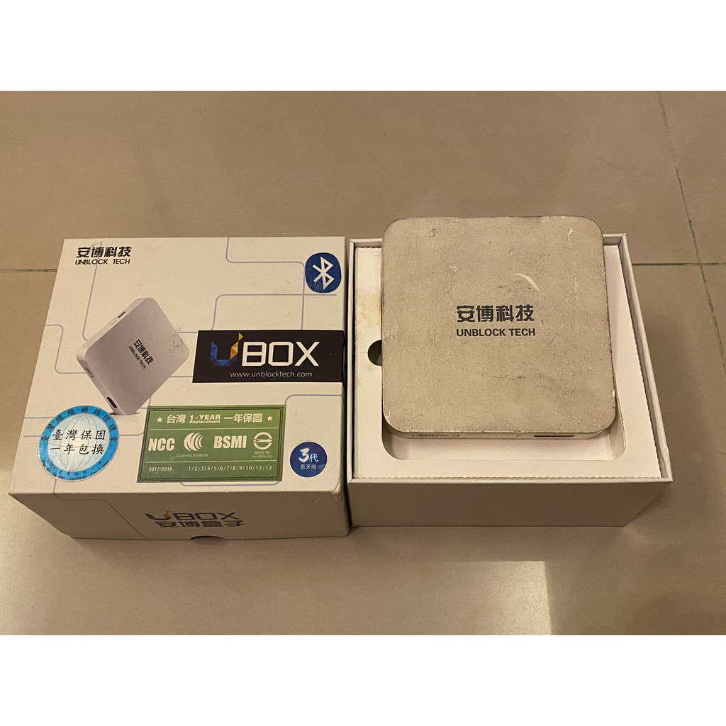 售二手 安博盒子 有外盒 配件齊全