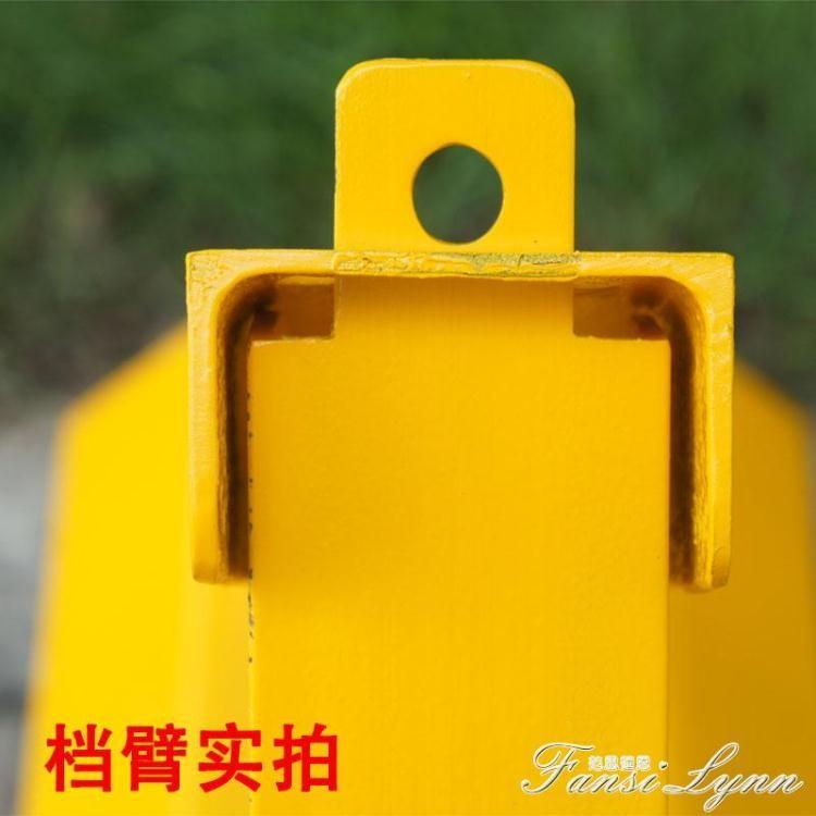 新店-槽鋼車位鎖地鎖加厚防撞地鎖防壓停車樁汽車停車位固定三角占位鎖HM-免運