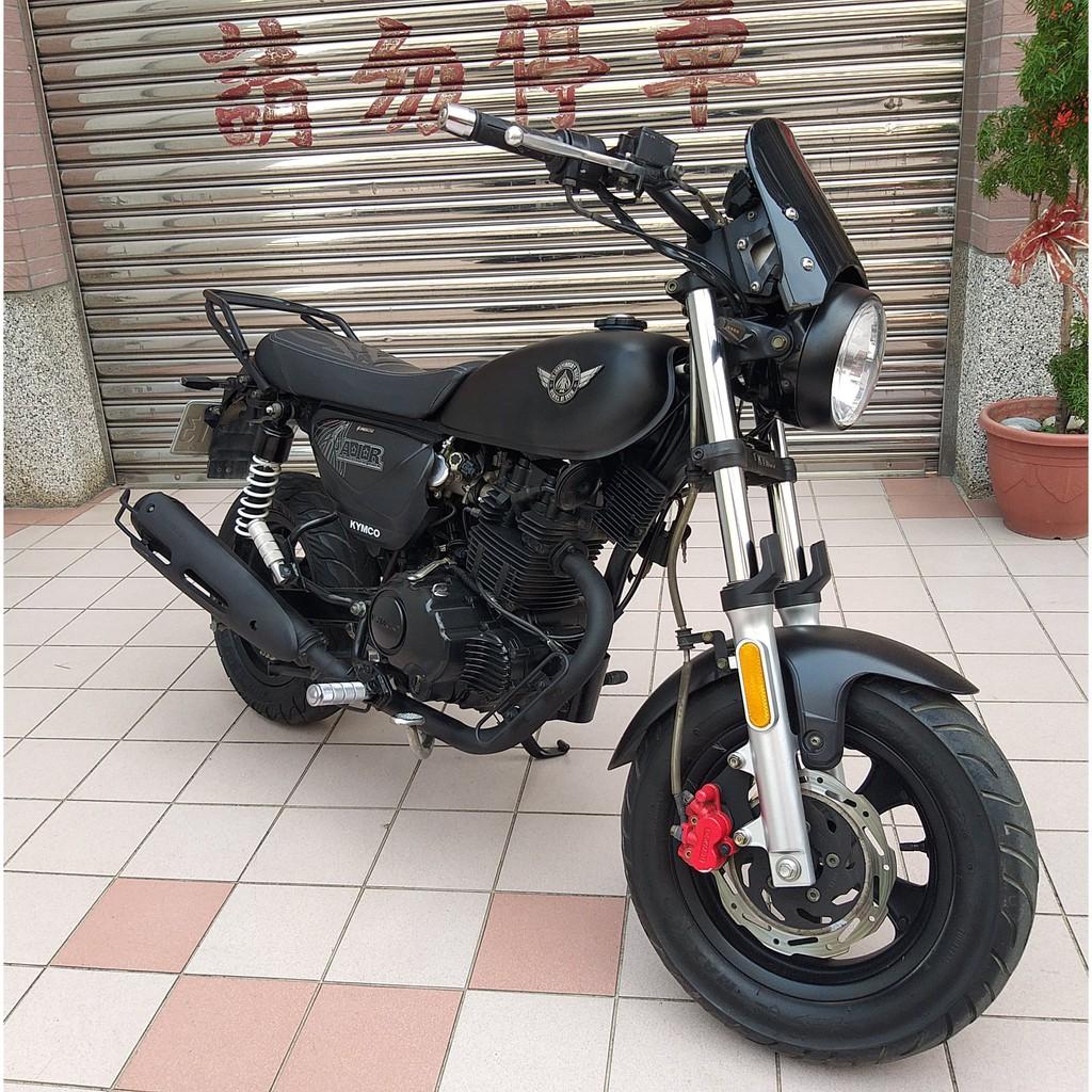 神奈川嚴選✦輕檔車 KYMCO AIR150 二手車 中古機車