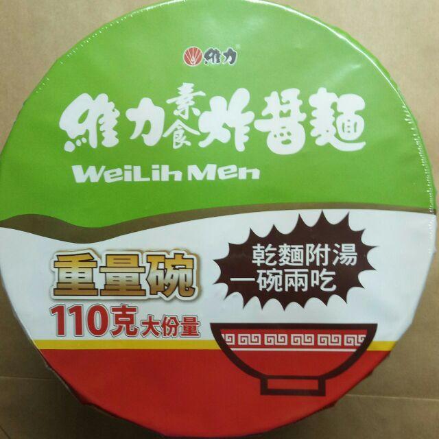 維力素食炸醬麵重量碗(一箱12碗)
