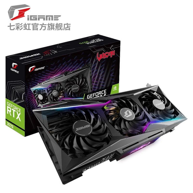 七彩虹iGame RTX3070 Vulcan/AD/Ultra OC台式電腦3070TI顯卡8G