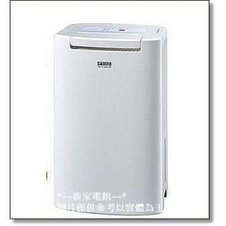 *~新家電錧~*【SAMPO聲寶 AD-BM121FT】6L聲寶空氣清淨除濕機 新北市