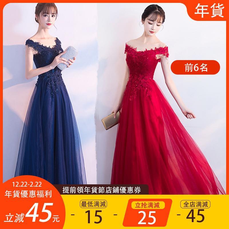 新年特惠禮服 洋裝 敬酒服新娘新款春季性感一字領長款合身顯瘦紅色結婚晚禮服女