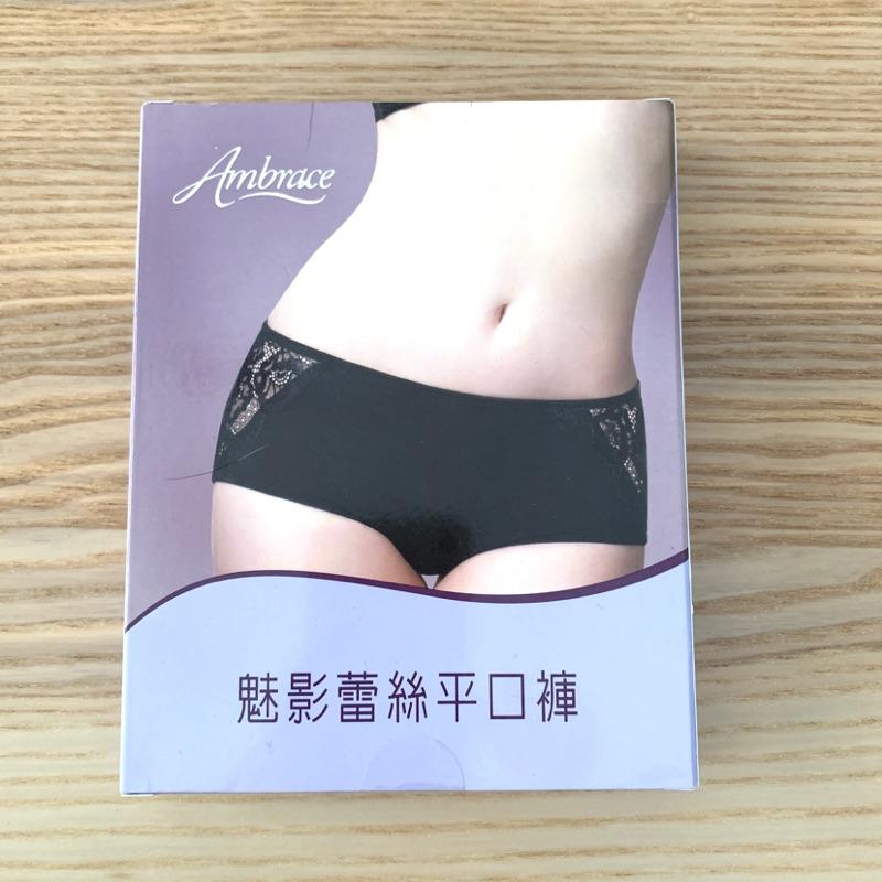 魅影蕾絲平口褲 Ambrace