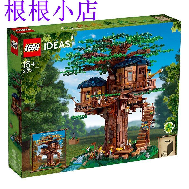 【現貨熱銷,滿999免運費】樂高(LEGO)積木 Ideas系列 Ideas系列 樹屋 21318