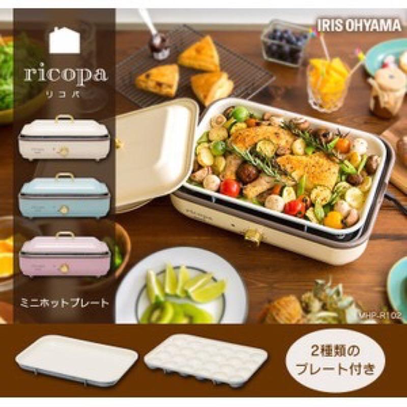 日本代購 IRIS OHYAMA Ricopa  MHP-R102 多功能 時尚款 電烤盤 章魚燒 煎牛排 烤肉 煎餃