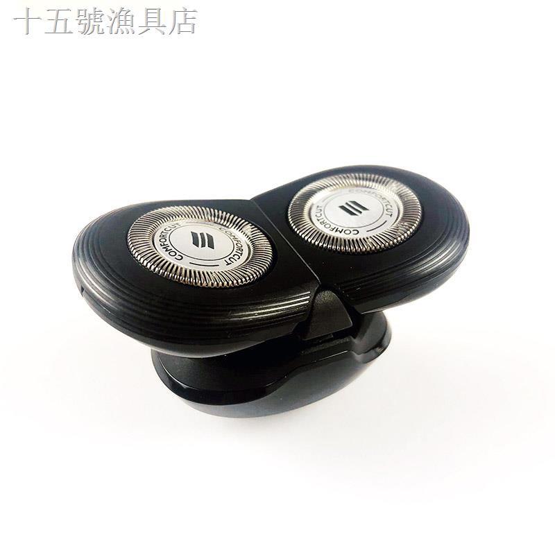 ☜適配飛利浦Series 500剃須刀頭 S526 S528 S529 S566 586刀網配件