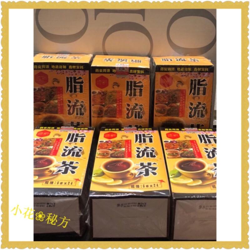 ★台灣快速出貨★15種配料/脂流茶✦大麥茶的味道 袋泡茶 養生茶 一盒24袋 120g