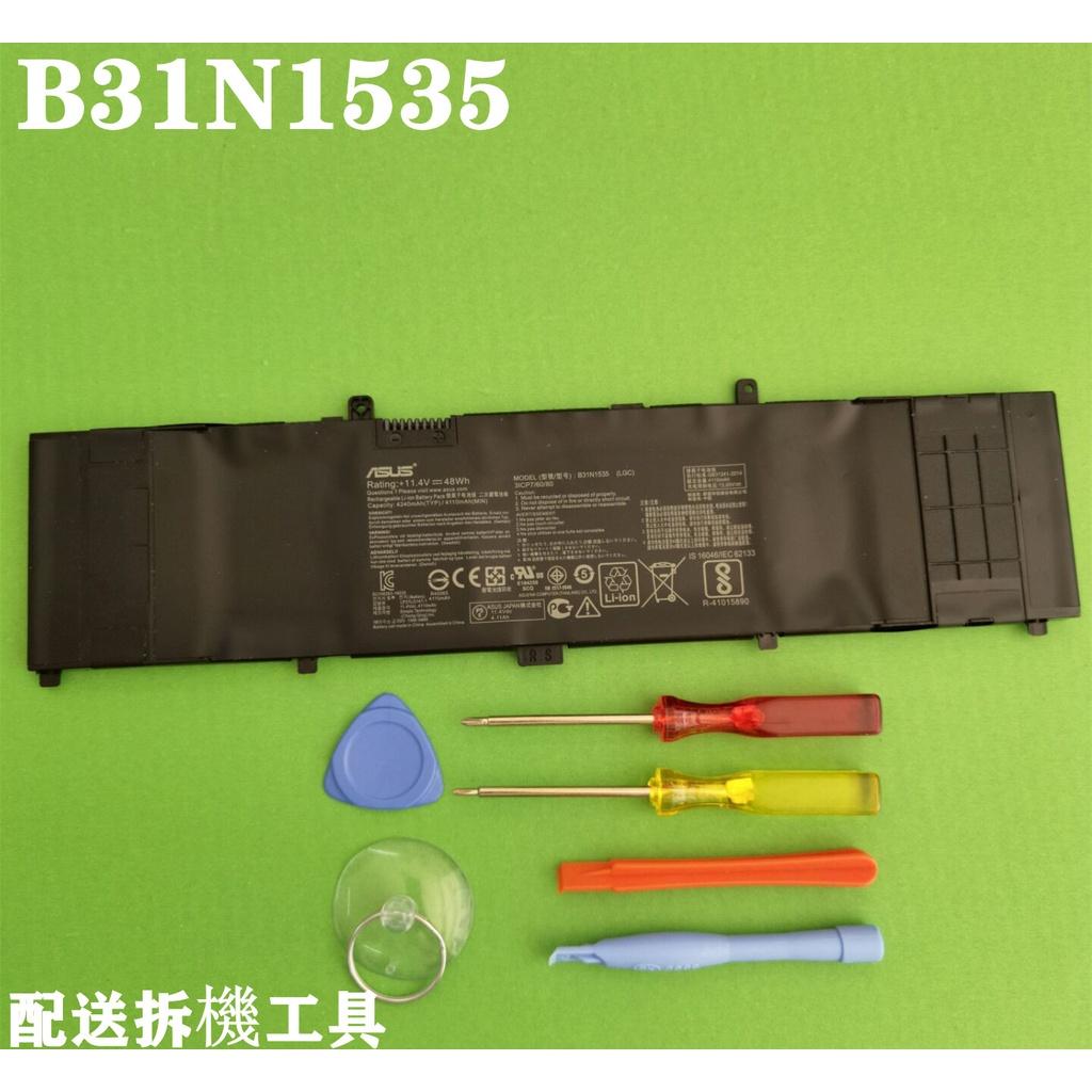 現貨 B31N1535 ASUS 原廠電池 BX310U UX410UQ UX310U UX410 UX410U