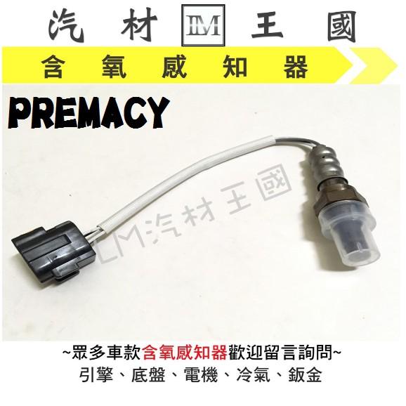 【LM汽材王國】含氧 感知器 PREMACY 混合比 O2 空燃比 感應線 感應器 馬自達 MAZDA