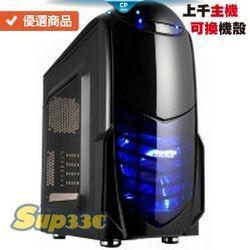 技嘉 RTX3090 GAMING OC 2 UMAX M800 1TB M.2 PC 0D1 SSD 電腦主機 電競主