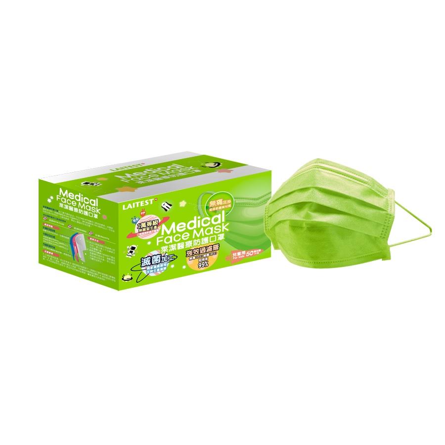 萊潔 醫療防護兒童口罩-童心極光綠(50入/盒裝)