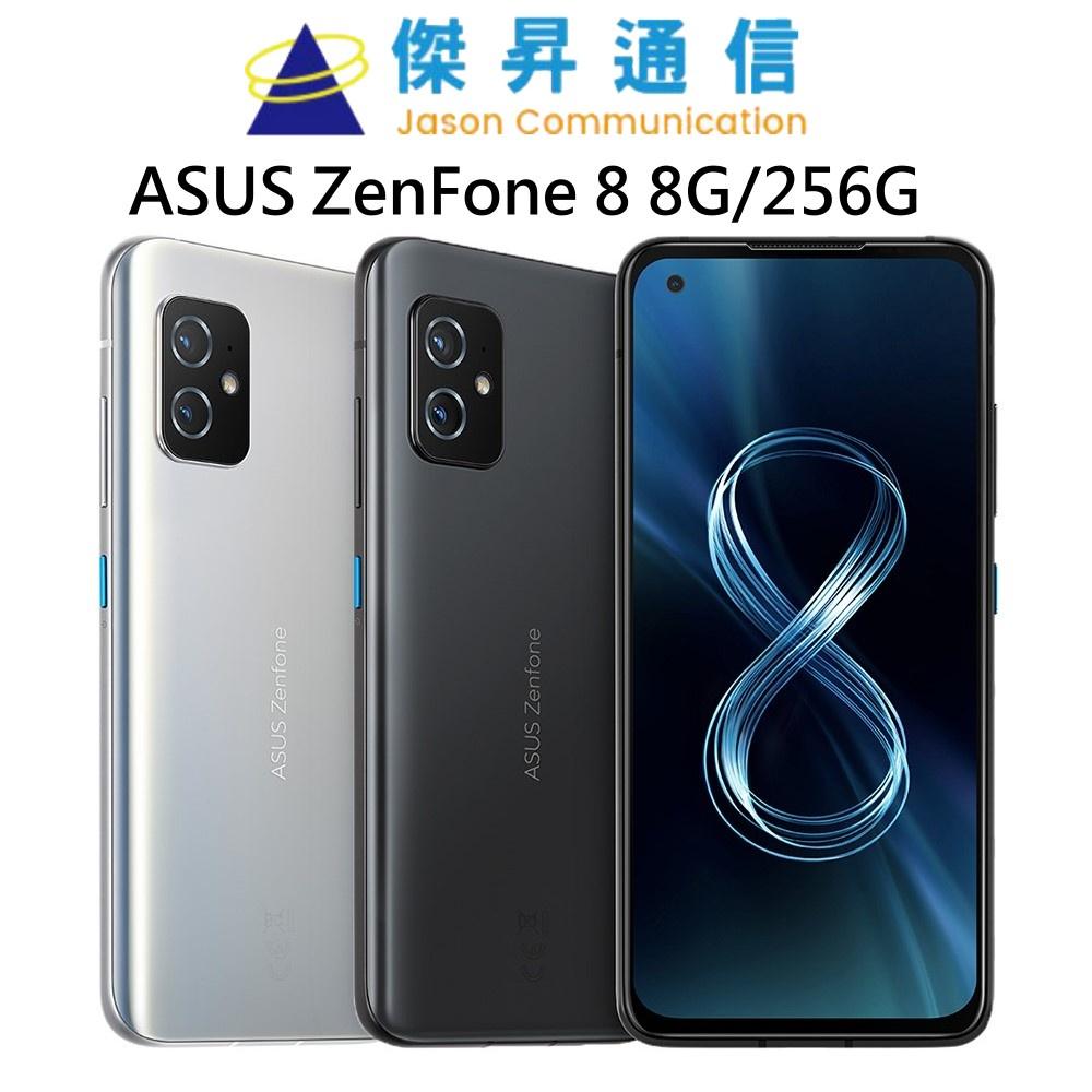 ASUS ZenFone 8 ZS590KS 8G/256G
