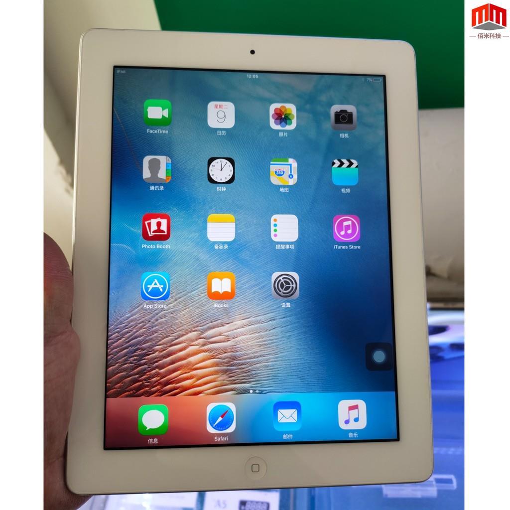 蘋果 ipad 2 ipad 3 ipad 4 ipad 5 mini2 16g 32g 64g 二手平板 電腦 福利機