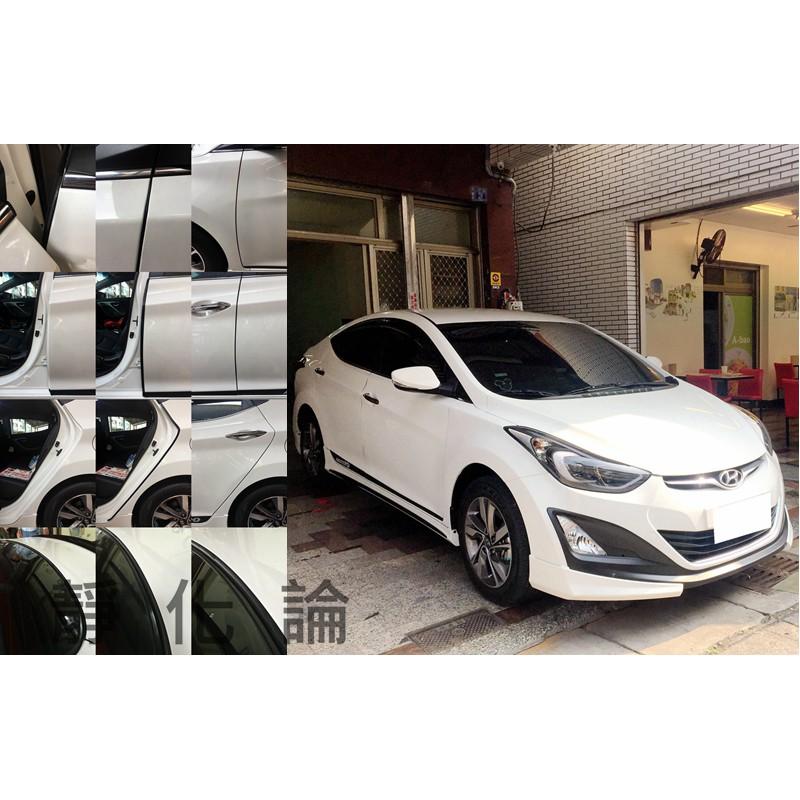 ☆BOB☆ Hyundai Elantra 系列 適用 (全車風切套組) 隔音條 全車隔音 汽車隔音條 靜化論 公司貨